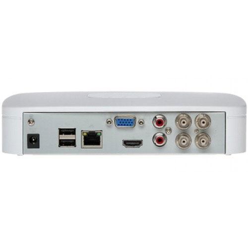 Аналоговый комплект видеонаблюдения на 4 камеры Dahua DHI-HCVR4104C и 4шт HAC-HFW1000SP - 3