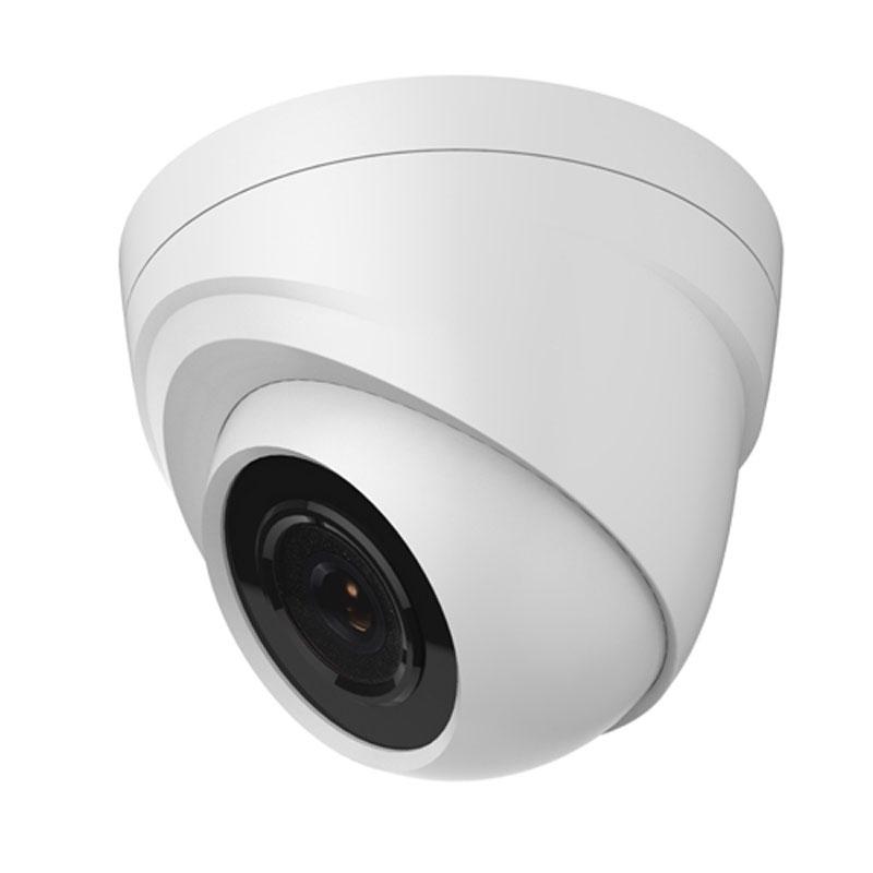 Аналоговый комплект видеонаблюдения на 4 камеры Dahua DHI-HCVR4104C и 4шт HAC-HDW1000RP - 1
